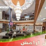 هتل ارامش کیش