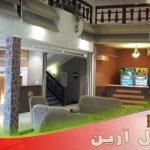 هتل آرین کیش